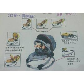 【淘氣寶寶】可麗兒 多功能嬰兒搖椅/搖床 (紅色格紋/蘋果綠)