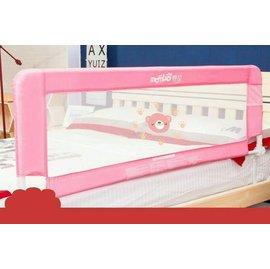 【淘氣寶寶】 《蔓葆安全防護欄》床護檔 床欄 床護欄 嬰兒床圍(小熊) (長150公分*高52公分崁入式)適用平面床、掀床、有床框床架