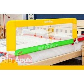 【淘氣寶寶】 《蔓葆安全防護欄》床護檔 床欄 床護欄 嬰兒床圍(長頸鹿)(長150公分*高52公分崁入式)適用平面床、掀床、有床框床架