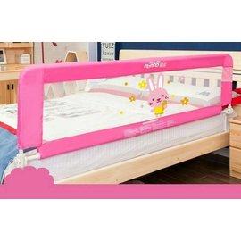 【淘氣寶寶】 《蔓葆安全防護欄》床護檔 床欄 床護欄 嬰兒床圍(兔子) (長150公分*高52公分崁入式)適用平面床、掀床、有床框床架