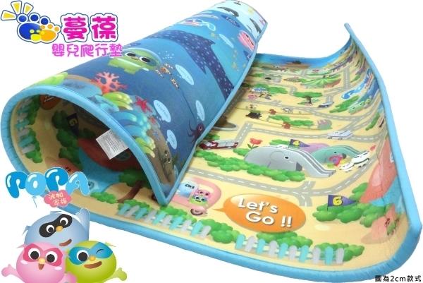 【淘氣寶寶●現貨】《蔓葆嬰兒爬行墊 》海洋世界+趣味迷宮雙面2cm特厚款 200x180x2.0cm遊戲墊/地墊