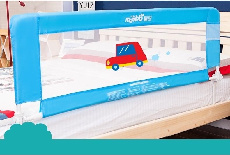 【淘氣寶寶】 《蔓葆安全防護欄》床護檔 床欄 床護欄 嬰兒床圍(汽車)(長180分*高63公分崁入式) 適用平面床、掀床、有床框床架