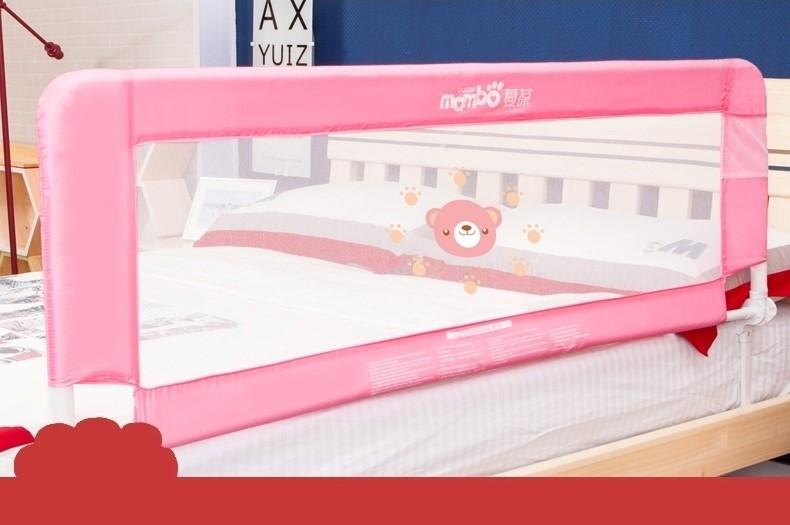【淘氣寶寶】 《蔓葆安全防護欄》床護檔 床欄 床護欄 嬰兒床圍(小熊)(長180分*高63公分崁入式) 適用平面床、掀床、有床框床架