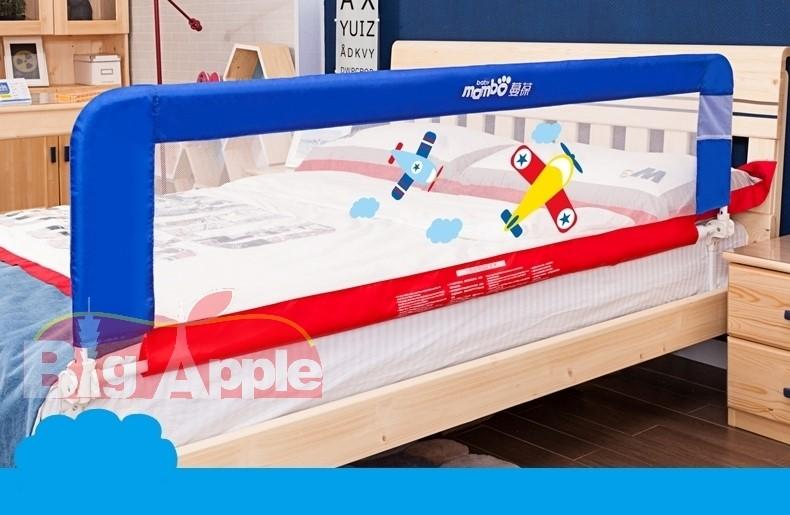 【淘氣寶寶】 《蔓葆安全防護欄》床護檔 床欄 床護欄 嬰兒床圍(飛機)(長180分*高63公分崁入式) 適用平面床、掀床、有床框床架