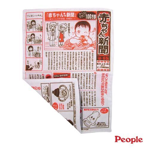 【淘氣寶寶】日本 people 寶寶專用報紙玩具【親子討論區熱烈反應推薦】