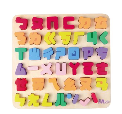 【淘氣寶寶】德國 Hape 愛傑卡 Muse系列 注音符號拼圖 M0501
