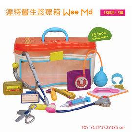 【淘氣寶寶】美國B.Toys感統玩具  達特醫生診療箱 小小醫生看診箱