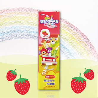 【Japanese Brand】LION Japan 獅王 KODOMO Toothpaste for Kids Strawberry Flavor 45g