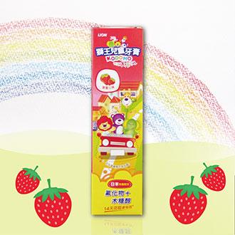 【日本品牌】LION 獅王 KODOMO 獅王兒童牙膏(草莓)45g