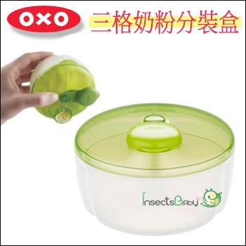 +蟲寶寶+ 【美國OXO】 格奶粉分裝盒 每格3oz(89ml) 綠色《現+預》
