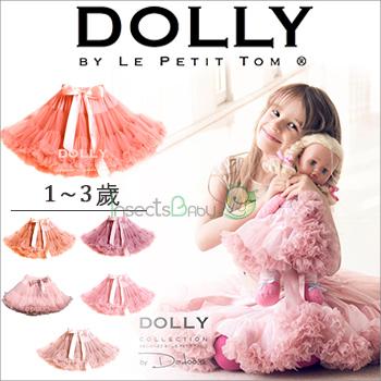 +蟲寶寶+ 【荷蘭 Dolly】Le Petit Tom-輕柔飄逸的雪紡紗澎裙-多色可選 1~3歲《現+預》