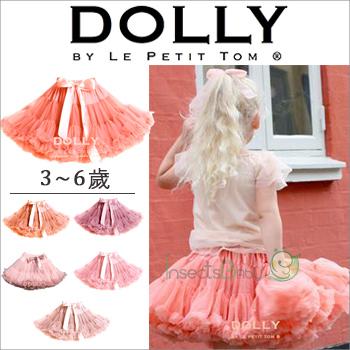 +蟲寶寶+ 【荷蘭 Dolly】Le Petit Tom-輕柔飄逸的雪紡紗澎裙-多色可選 3~6歲《現+預》