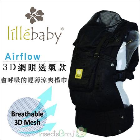 +蟲寶寶+ 美國【lillebaby】Airflow 會呼吸的輕薄透氣背巾/黑- 歐美第一機能型嬰兒揹巾 COMPLETE?