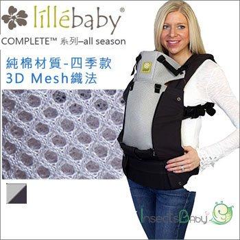 +蟲寶寶+ 美國【lillebaby】四季款 純棉材質 3D網眼 透氣背帶 揹巾 -灰黑《現+預》