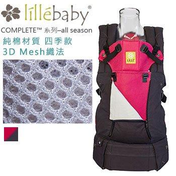 +蟲寶寶+ 美國【lillebaby】四季款 純棉材質 3D網眼 透氣背帶 揹巾 -桃黑《現+預》