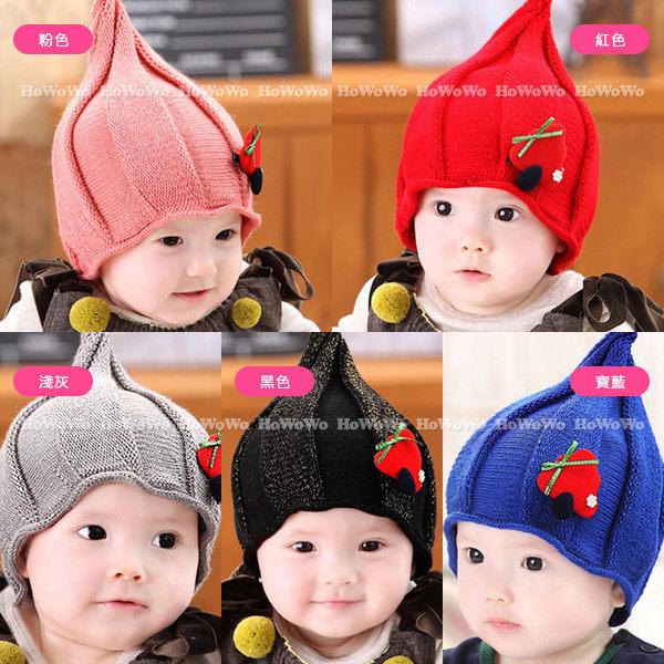 寶寶帽 小精靈針織毛線帽 嬰兒帽童帽 套頭帽  CA1442