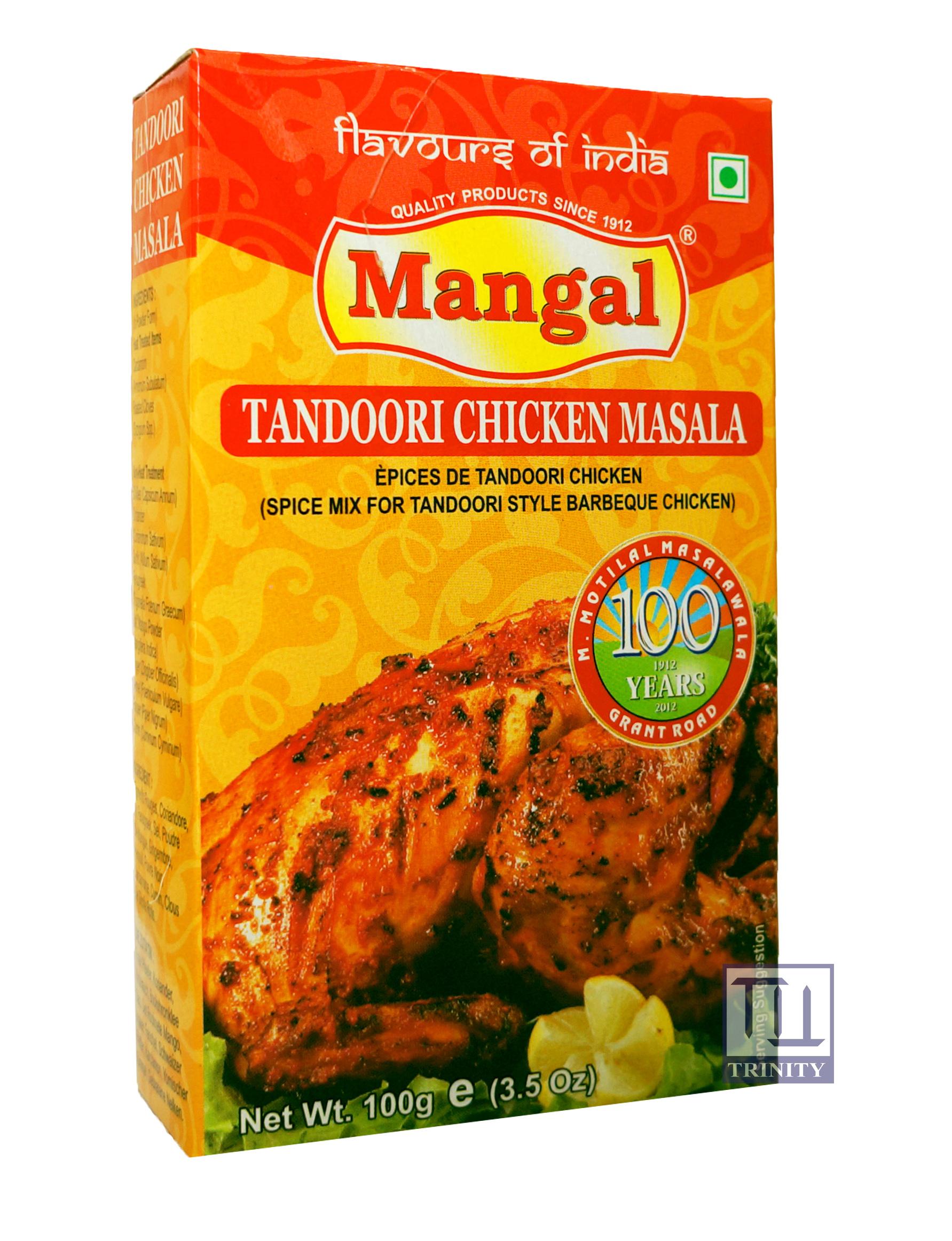 Mangal Tandoori Chicken Masala (烤雞腿肉香料粉)100公克