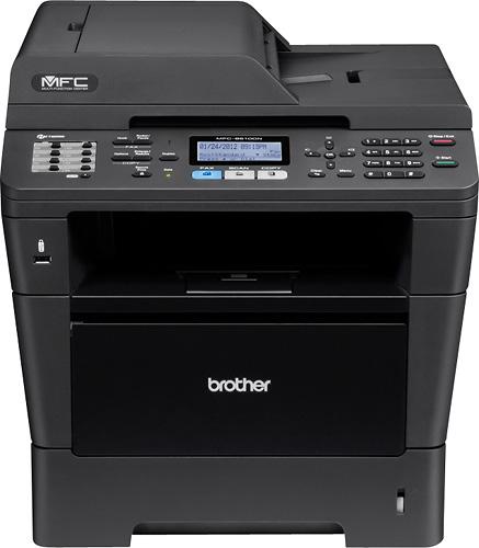 【台灣兄弟國際資訊科技】brother MFC-8510DN 高速黑白雙面印表機/優於MFC-8480DN/桃園以北免費安裝