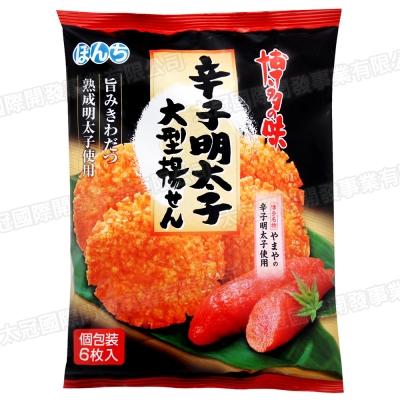 Bonchi邦滋明太子大片揚米果6入(90g)