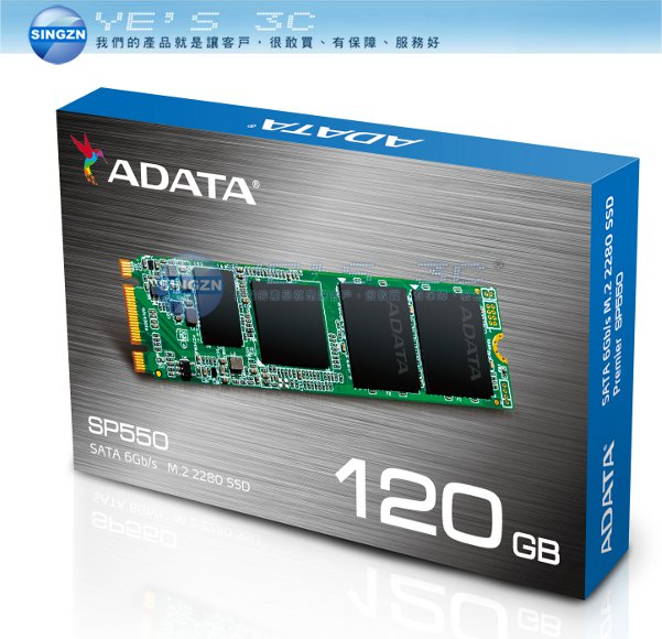 「YEs 3C」ADATA 威剛 Premier Pro SP550 120G M.2(2280) SSD 固態硬碟