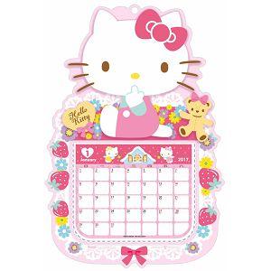 2017凱蒂貓A4年曆