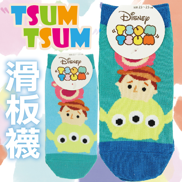 【沙克思】TSUM TSUM 玩具總動員三眼仔胡迪熊抱哥童滑板襪  特性:舒適棉混編織+可愛TSUM造型 (Line Disney PIXAR 迪士尼 皮克斯 Tory Story 合異之星 Squeeze Toy Aliens Sheriff Woody Lotso 襪子 童襪 女襪 童短襪 女短襪)