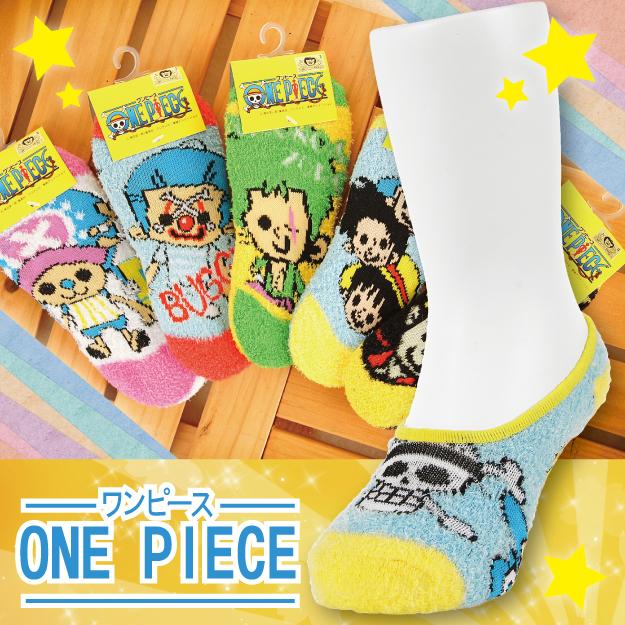【沙克思】ONE PIECE 腳底魯夫三兄弟蘑菇童魔術隱形滑板襪 特性:海賊王人氣卡通+深履設計+蘑菇素材 (海賊王 襪子 童襪 隱形襪)