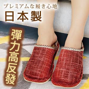 【沙克思】Room Shoes 點線織格紋高反發止滑女室內鞋 特性:立體鞋面+高反發底襯+立體後跟設計+靜音止滑底 (鞋子 保暖室內拖鞋)