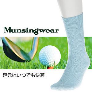 【沙克思】Munsingwear 企鵝刺繡男休閒襪 特性:加長鬆緊+腳尖後跟補強+後跟Y字編+吸汗速乾+抗菌防臭加工(襪子 男襪)
