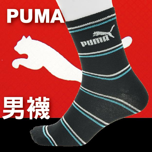 【沙克思】PUMA 排列雙色細槓中飛豹男短襪  特性:舒適棉混+前後補強+腳尖細針縫合 ( 彪馬 襪子 男襪 休閒襪 )