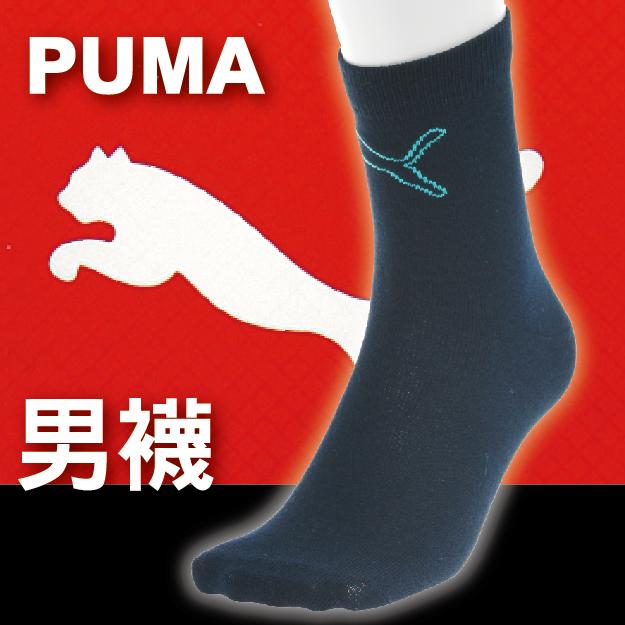 【沙克思】PUMA 上虛實雙飛豹男短襪  特性:舒適棉混+前後補強+腳尖細針縫合 ( 彪馬 襪子 男襪 休閒襪 )