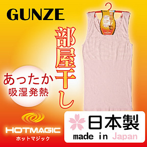 【沙克思】GUNZE HOTMAGIC 部屋對應上細橫紋綿混寬帶女背心 特性:U領剪裁+無縫下擺+吸濕發熱素材+集中保溫編織+部屋消臭對應 (グンゼ 郡是 衛生衣 保暖內衣)