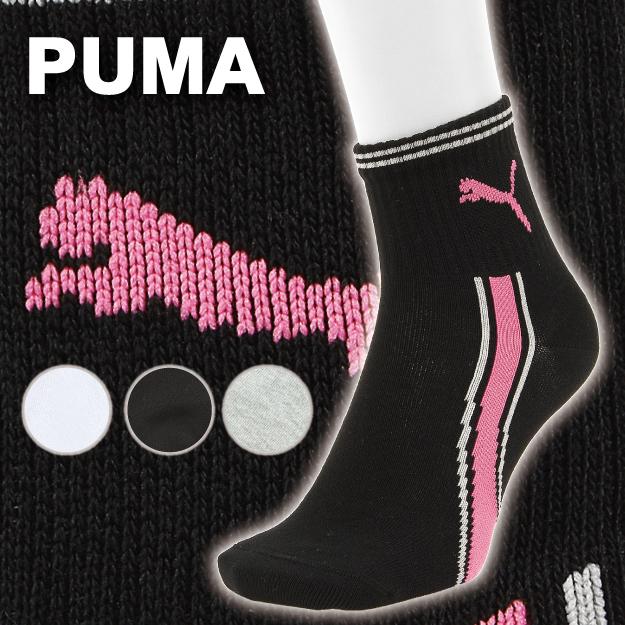 【沙克思】PUMA 三款式組合3雙入女運動短襪 特性:腳尖及後跟補強編+耐久性鬆緊素材 (襪子 女襪 短襪 運動襪)