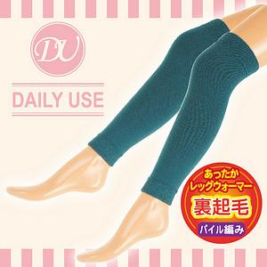 【沙克思】DAILY USE 素色加厚毛巾編裏起毛女襪套 特性:保溫亞克力素材+加厚裏起毛編織+色彩系設計+個性穿搭 (護膝 關節保暖)