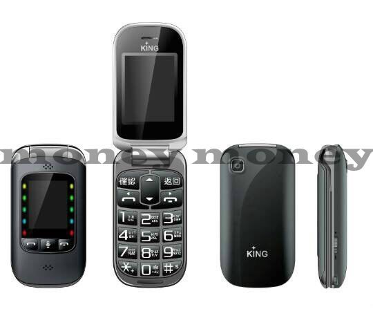(銀髮族手機)MTO KING G279 PLUS 3G雙卡機/貝殼機/老人機/折疊手機(大字體/大鈴聲)【馬尼行動通訊】