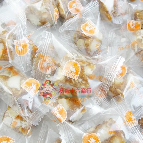 【0216零食會社】糖坊-黑糖夏威夷火山豆