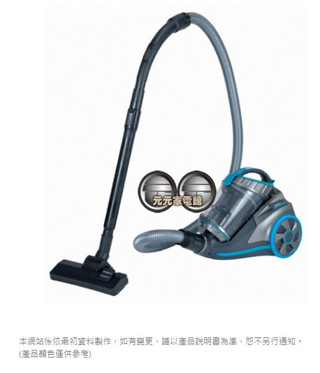 【SANLUX 台灣三洋】HEPA濾網真空吸塵器 SC-202 / SC202 / 無紙袋集塵