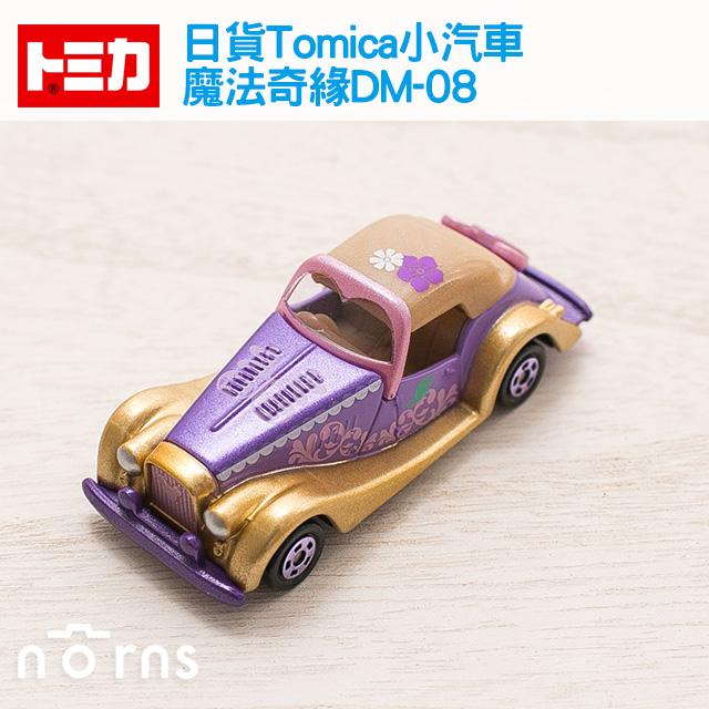 NORNS【日貨Tomica小汽車 魔法奇緣DM-08】日本多美和金車 迪士尼長髮公主樂佩