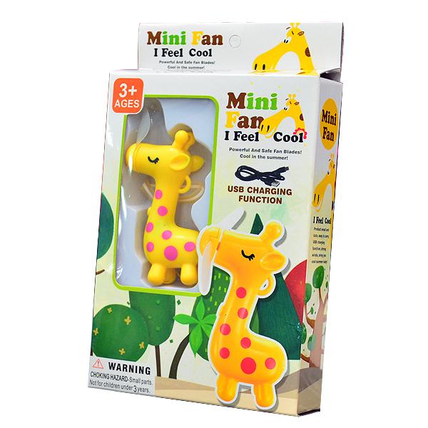 【Mini Fun】USB 長頸鹿造型-安全迷你電風扇 (顏色隨機出貨)