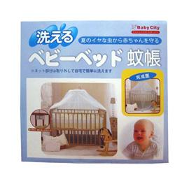 【悅兒樂婦幼用品舘】Baby City 嬰兒床專用蚊帳-米色