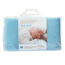 【悅兒樂婦幼用品舘】奇哥 立體超透氣涼墊(嬰兒床專用)