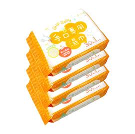 【悅兒樂婦幼用品舘】GMP Baby手口專用濕巾30抽4入