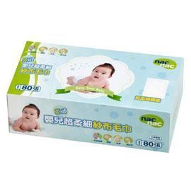 【悅兒樂婦幼用品舘】nac nac 乾式嬰兒超柔細紗布毛巾80張