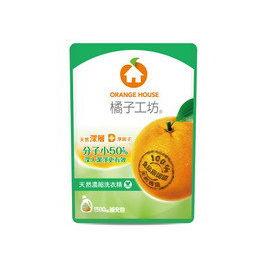 【悅兒樂婦幼用品舘】ORANGE HOUSE 橘子工坊天然深層潔淨濃縮洗衣精(補充包)1500ml
