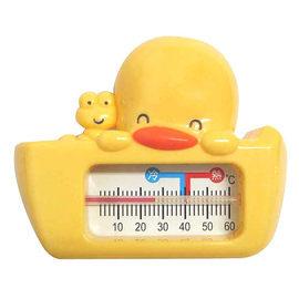 【悅兒樂婦幼用品舘】Piyo 黃色小鴨 兩用水溫計