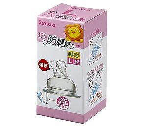 【悅兒樂婦幼用品舘】Simba 小獅王 辛巴防脹氣標準圓孔奶嘴L-2入(較大)