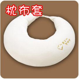 【悅兒樂婦幼用品舘】夢貝比 有機棉 媽媽樂活枕布套(#3088)~不含乳膠枕頭