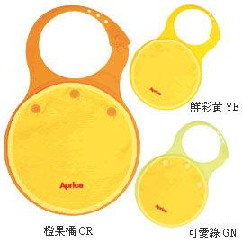 【悅兒樂婦幼用品舘】Aprica 愛普力卡 柔軟型餐用圍兜兜
