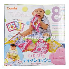 【悅兒樂婦幼用品舘】Combi 康貝 抽抽樂面紙盒玩具