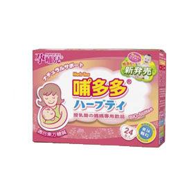 【悅兒樂婦幼用品舘】mamacare 孕哺兒®哺多多媽媽飲品 顆粒-24包入